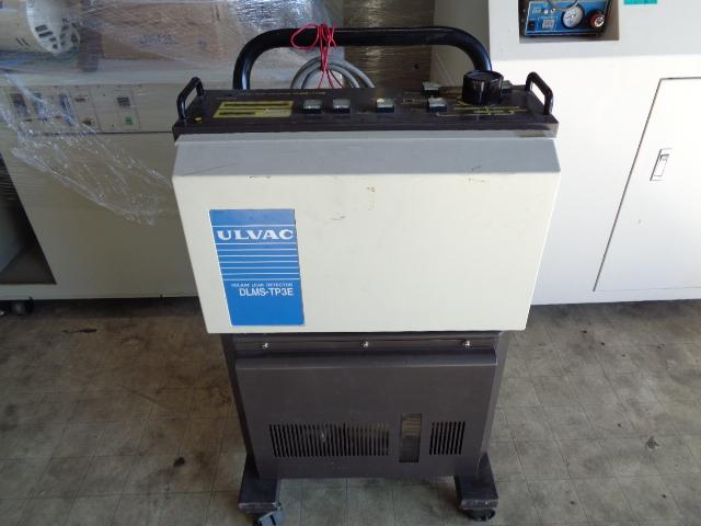 ヘリウムリークディテクター、アルバック、DLMS-TP3E