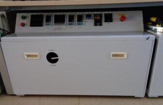 保護膜コーティング装置、PIC、SCPICmini