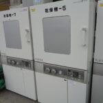 真空オーブン(真空乾燥機)・ヤマト科学・DP63
