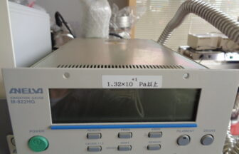 電離真空計(イオンゲージ)・アネルバ・M-822HG(M210108A30)