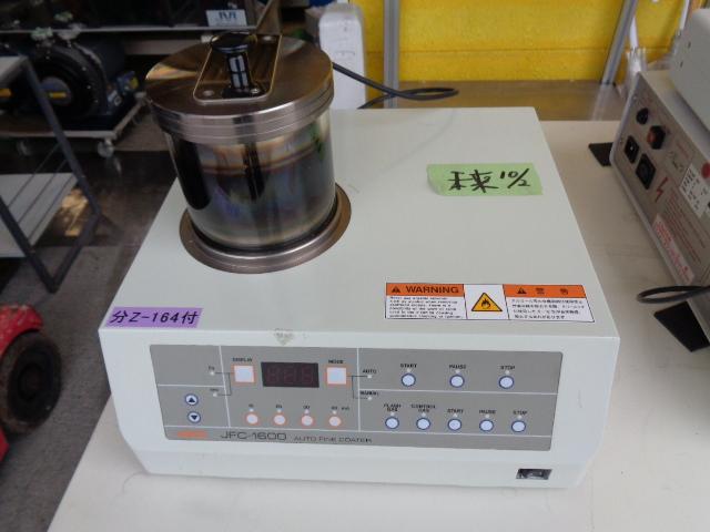 カーボンコーター(CARBON COATER)・日本電子(JOEL)・JEC-520